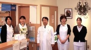 staff2019